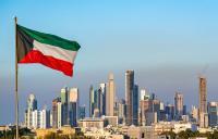 الكويت تلغي الإجراءات الإحترازية