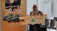 """""""القاهرة عمان"""" يعلن عن الفائز الحادي والعشرين بالجائزة النقدية"""
