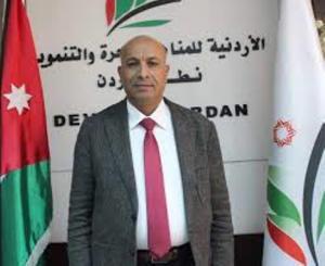 مدير عام المجموعة الأردنية للمناطق الحرة والمناطق التنموية الى التقاعد