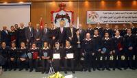 """جامعة الشرق الأوسط تشارك في حفل """"اليوم العالمي للجمارك"""""""