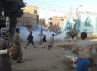 جمعة غضب في مصر