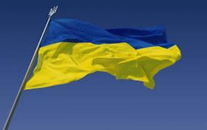 أوكرانيا تسلم الأردن كتاب فصل مئات الأردنيين من جامعاتها