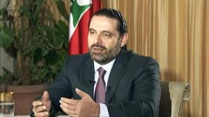 الحريري : اقامتي في السعودية لإجراء مشاورات حول لبنان