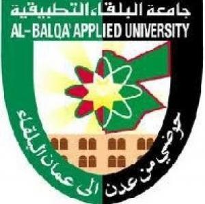 تشكيلات أكاديمية  في كلية اربد الجامعية
