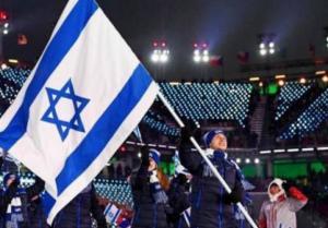 """وفد رياضي """"اسرائيلي"""" في أبو ظبي"""