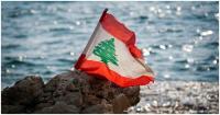 """لبنان بين خياري  ..  """"الاشتراكية أو الموت"""""""