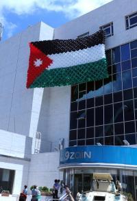 زين تضيء سماء المملكة احتفالاً بالاستقلال (صور)
