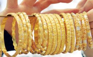 ارتفاع اسعار بيع الذهب محليا