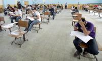 الامتحانات التكميلية للثانوية العامة ستكون اختيار من متعدد