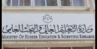 قبول الحاصلين على معدلات 64 ببرامج الموازي الجامعية