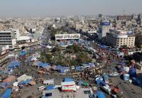 انفجار يهز العاصمة العراقية بغداد