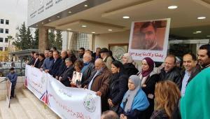 وقفة احتجاجية لأهالي الاسرى الاردنيين في عمان