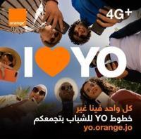 أورنج تطلق حملة YO للشباب بميزات إضافية