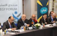 البنك الأهلي الأردني يرعى الجلسة الحوارية لمنتدى الاستراتيجيات الأردني