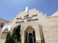 معان  ..  ضبط 23 شخصا و 11 مركبة خالفوا أوامر الحظر الشامل