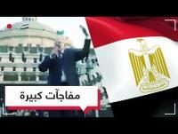 فيديو عن رئيس جامعة القاهرة يثير غضب المصريين (فيديو)