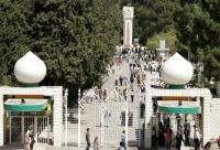 إعلان سياسة قبول الطلبة بالجامعات