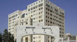 """تفاصيل الوضع الوبائي بالأردن خلال """"آذار"""""""