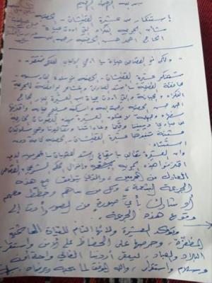 ذوو قتلة سبعيني القادسية يطالبون بإعدام ابنائهم