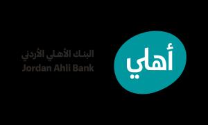 """""""الأهلي الأردني """" يدعم حملة وزارة التنمية الاجتماعية لمساعدة الأسر العفيفة"""