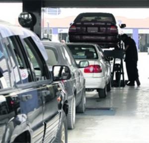 تطبيق نظام ترخيص ونقل ملكية المركبات غدا الثلاثاء (تفاصيل)