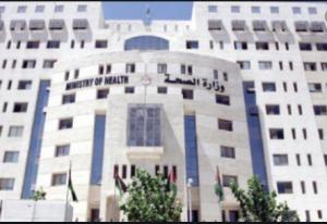 أسباب إغلاق مستشفى خاص في عمان