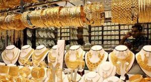 ارتفاع غرام الذهب دينارين في 3 أسابيع