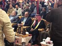 عشيرة النعيمي تقيم حفلا تاييدا لمواقف الملك