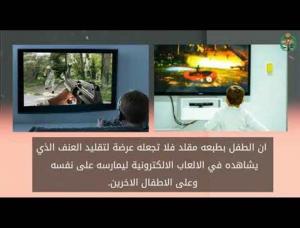 الأمن: راقبوا أطفالكم (فيديو)