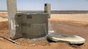 """المياه تنفي """"فبركة"""" المستحقات المالية"""