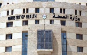 """""""الصحة"""" : عيادات الإختصاص تعود للعمل الأحد"""