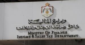 """تعديلات على قانون الضريبة العامة للمبيعات """"تفاصيل"""""""