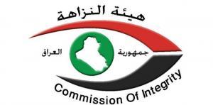 قرار اردني يلزم العراق بدفع 53 مليون دولار