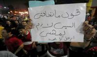 """""""واشنطن بوست"""": احتجاجات مصر تكشف عن غضب متزايد من فساد النظام"""