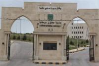 تعليق دوام جامعة عجلون الوطنية