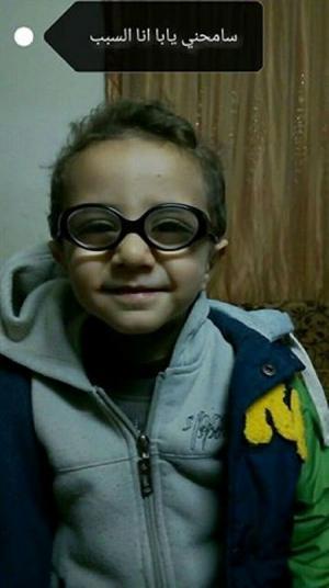 أمام وزير الصحة ومدير الأمن أنصفوا الطفل ياسين (وثائق)