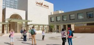 إغلاق متحف الأردن ليومين