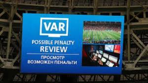"""اتحاد كرة القدم يدرس استخدام الـ""""VAR"""""""