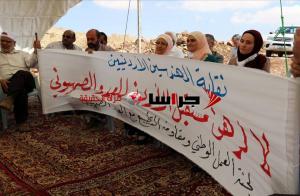 اعتصام شعبي على الأراضي المستملكة لإتفاقية الغاز مع الإحتلال (صور)