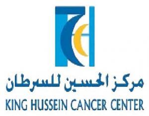 الحسين للسرطان: قرار الحكومة بحاجة الى تفسير