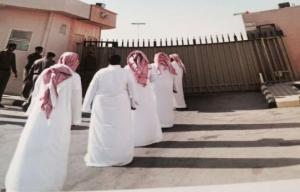 سجين يرفض مغادرة السجن بالسعودية