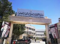 أسماء الطلبة المعيدين المرشحين لمقاعد دكتور الصيدلة والصيدلة