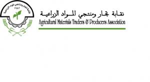 نقابة تجار المواد الزراعية تنضم  لإضراب  النقابات