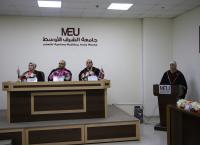 """رسالة ماجستير في """"الشرق الأوسط"""" تناقش استخدام التّعلّم المدمج في تحصيل الطلبة"""