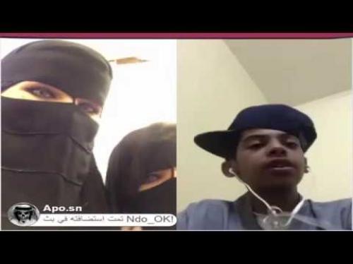 """مقطع جديد لـ""""أبو سن"""" يغازل فيه فتاتين سعوديتين (فيديو)"""