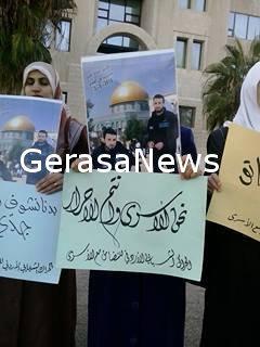 وقفة تضامنية الأسرى الأردنيين أمام image.php?token=a5980473c4a71b9909ebd57b114352cc&size=