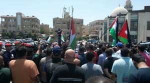 """مسيرة الكالوتي: """"لا سفارة للكيان  ..  على ارضك يا عمان"""" (صور)"""