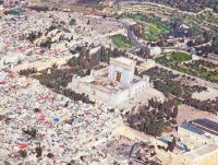مجددا منظمات صهيونية تستعرض صورا للهيكل بدلا من الأقصى