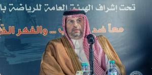 فضيحة تلاعب تضرب الدوري السعودي