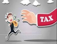 تحديد شروط فرض ضريبة الدخل المقطوعة